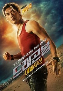 Joon Park DBE